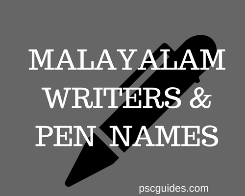 malayalam WRITERS AND PEN NAMES for kerala psc - PSC Guides